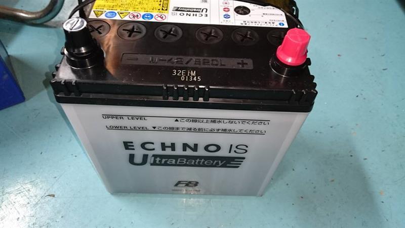 FB / 古河電池 ECHNO IS ウルトラバッテリー