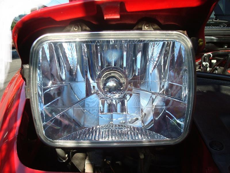 RAYBRIG / スタンレー電気 マルチリフレクターヘッドライト ブルータイプ / FH06