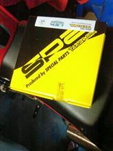 TRX850SPタケガワ LEDヘッドライトキットの単体画像