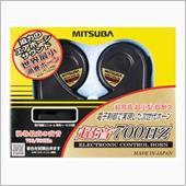 MITSUBA / ミツバサンコーワ 電子ホーン