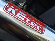 YZF-R25K2tec BLESS「ブレス」スタンダード スリップオンマフラー S6エンドの全体画像