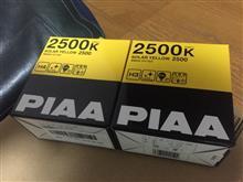 75PIAA PIAA SOLAR YELLOW 2500 H4 / HY101の単体画像