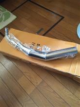 ジョルカブ知らん (^◇^;)無名ダウンマフラー 無名ダウンマフラー  スチールメッキの単体画像