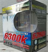 GLKクラスRACING GEAR 純正交換HIDバルブ6300K D1Sの単体画像