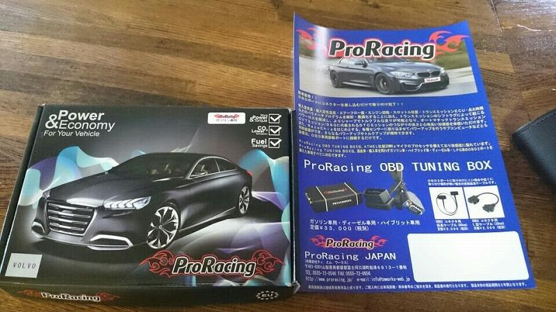 proracing japan proracing obd tuning box v40. Black Bedroom Furniture Sets. Home Design Ideas