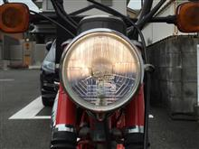 CT110CIBIE ミニオスカーの全体画像