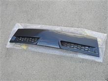 ギャランフォルティススポーツバックScorpion プロトタイプX調フロントノーズオーバーレイの単体画像