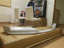 3シリーズ ツーリングメーカー不明 3Dタイプフロントハーフスポィラーの単体画像