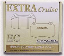 DIXCEL EC