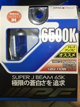 GSR250FIPF SUPER J BEAM 65Kの単体画像
