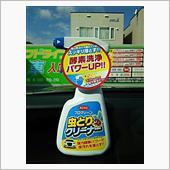 KURE / 呉工業 プロクリーン虫とりクリーナー