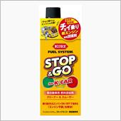 KURE / 呉工業 FUEL SYSTEM STOP&GO for K-CAR