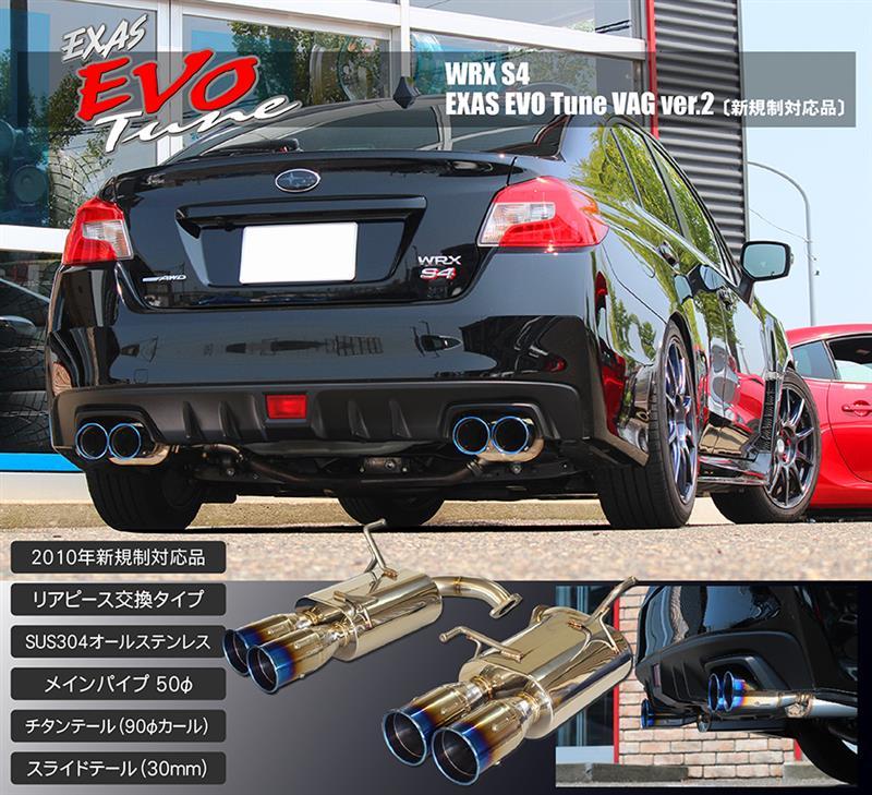 EXAS EVO Tune WRX S4 VAG ver.2
