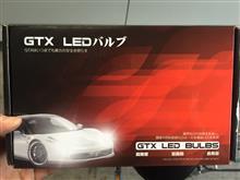 GSX1400GTX ナイトオブラウンズの単体画像