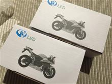 YZF-R15EALA バイク用LEDヘッドライトキットの単体画像