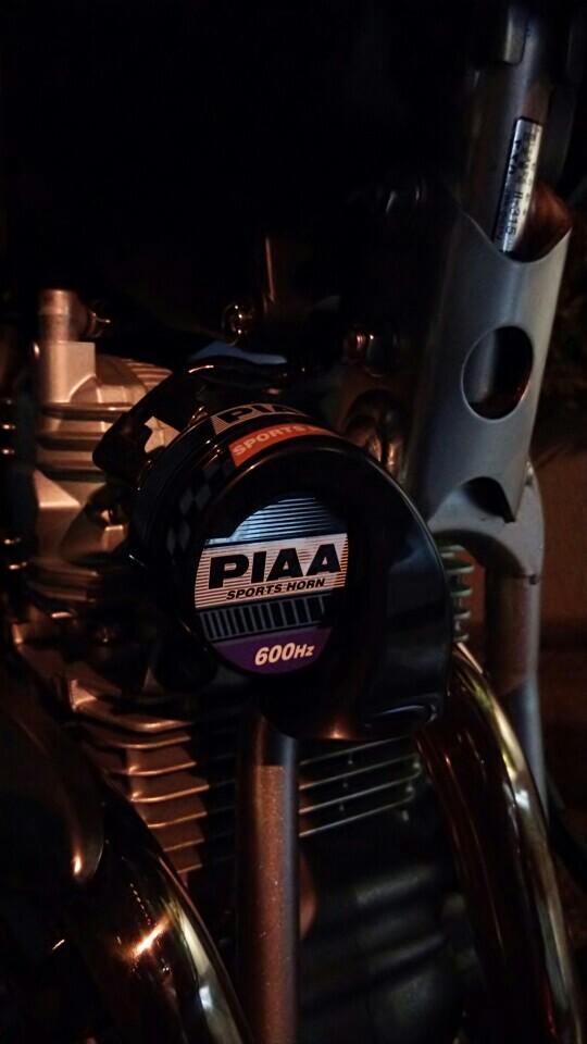 PIAA スポーツホーン 600Hz