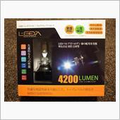 AutoSite LEDA LA02/レヴォーグHB3+H16