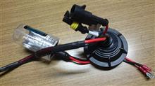S1000RRHYLAX CAN-BUSワーニングキャンセラー内蔵HID/H7 6000Kの単体画像