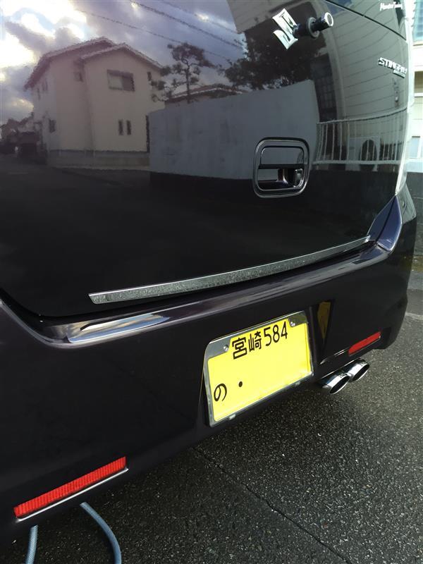 AUTO CLOVER DP3 (80cm) ★汎用 リア トランクモール 800mm メッキモール リアガーニッシュ エンドモール