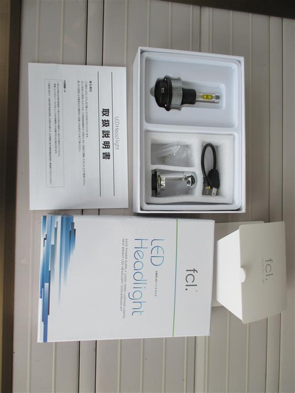 fcl LEDヘッドライト バイクキット H4 H/L(FLED-BI304206S)
