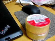 AE92_レビン_トレノサンフレイムジャパン 電気絶縁用ポリ塩化ビニル粘着テープの単体画像