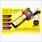 Smart LEDCONVERSIONFOGBULB H11 2700k IMPORT
