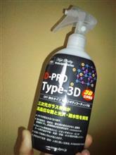 Type 3D