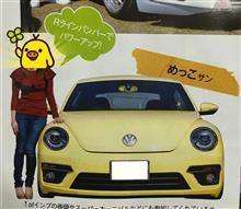 ザ・ビートル (ハッチバック)VW  / フォルクスワーゲン純正 VW純正 R–Line フロントバンパーの単体画像