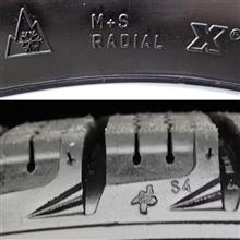 Q3Audi純正(アウディ) 17inchアルミ+MICHELIN X-ICE3 215/60R17の全体画像