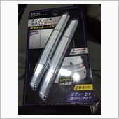 星光産業 スリムプロテクター4