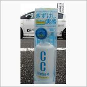 PRO STAFF CC water+