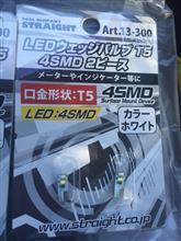LEDウェッジバルブ T5 4SMD 2ピース