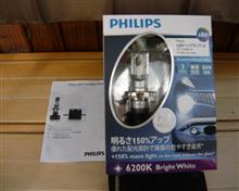 MT-25PHILIPS X-treme Ultinon LED H4 LED Headlightの単体画像