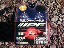 グランデプントIPF SUPER LOW BEAM X4 極栗の単体画像