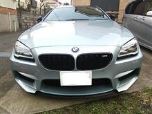 M6 グランクーペBMW M PERFORMANCE ブラック キドニー グリルの単体画像
