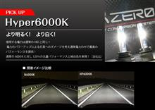R8 (クーペ)Seabass Link Air Zero 純正HIDヘッドランプ用交換バルブ D1S HP6000kの単体画像