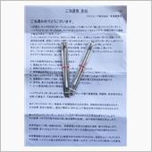 TOYO DRILUBE / 東洋ドライルーブ ハイブリッドナノカーボン L