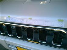 キックス三菱自動車(純正) パジェロミニ メッキグリル 純正オプションの全体画像