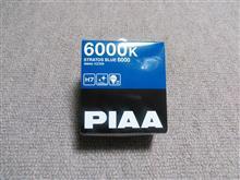 インプレッサスポーツワゴンPIAA STRATOS BLUE 6000 H7 / HZ206の単体画像