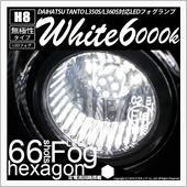 ピカキュウ タント L350S/L360S対応 フォグランプ用LED H8 HYPER SMD 24連(SMD21連+SMD3連) 無極性 ホワイト6000K