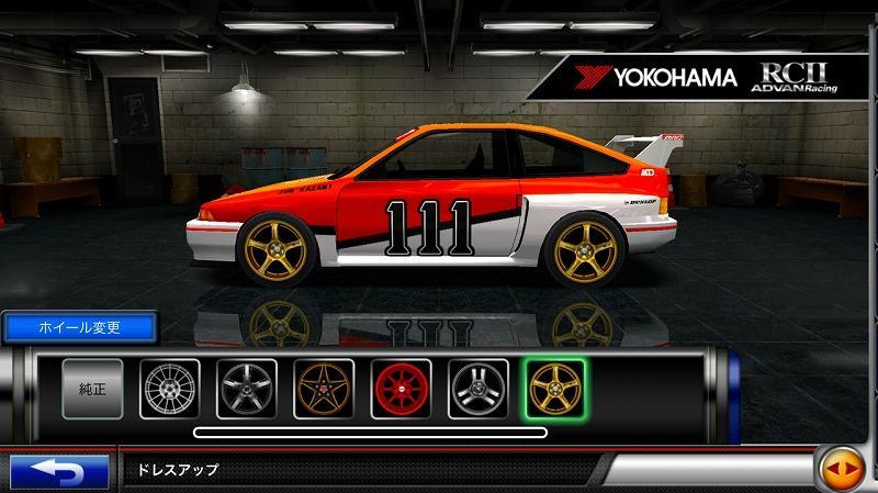 YOKOHAMA ADVAN Racing RCⅡ