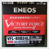 ENEOS VICTORY FORCE SUPER PREMIUM Ⅱ VFL-80B24
