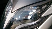 レーシングキング 180FiREIZ(ライツ) LEDヘッドライトの全体画像