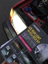 940 エステート (ワゴン)ASTRO PRODUCTS LED HEAD LIGHT H4 HI/LO BULB KITの単体画像