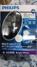 ボンゴブローニイバンPHILIPS X-treme Ultinon LED H4 LED Headlightの単体画像