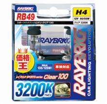 クロスアップ!RAYBRIG / スタンレー電気 スポーツハイパーハロゲン クリアー100 H4 RB49の単体画像