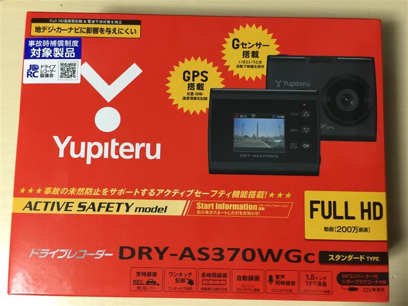 YUPITERU DRY-AS370WGc
