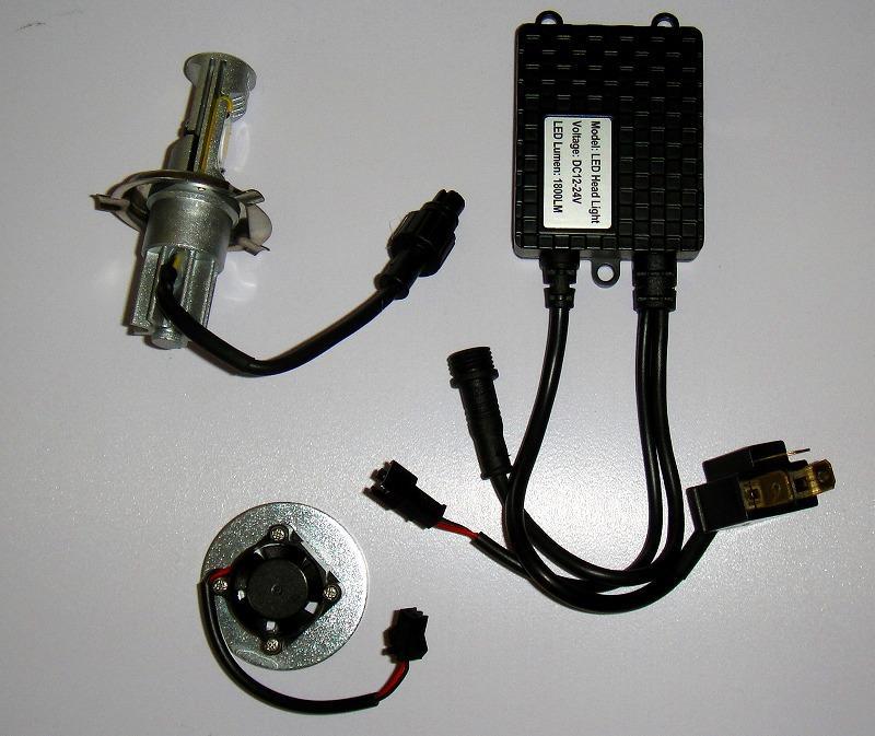 LED SYSTEM LB3-H4K60 1800LM
