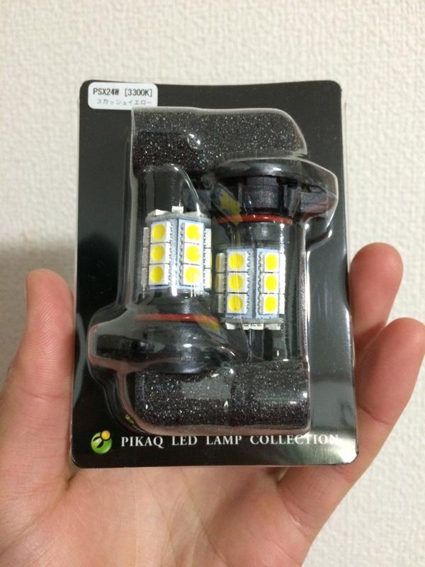 ピカキュウ PSX24W HYPER SMD 24連LEDフォグ 無極性 LEDカラー:スカッシュイエロー3300K