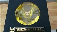 KH400MARCHAL 888ドライビングランプフルキットの単体画像